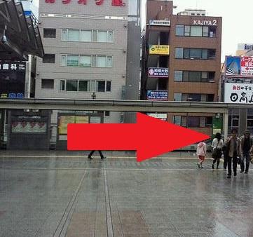 sagami-ono-02.jpg