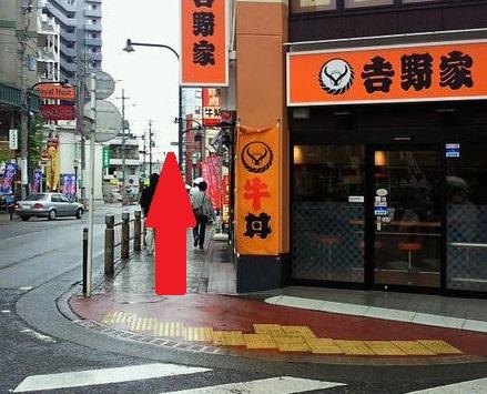 sagami-ono-04.jpg